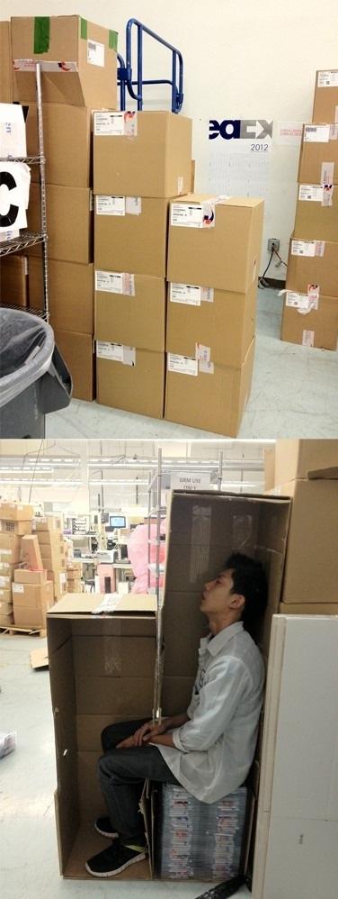 Sleeping at work lvl: Asian