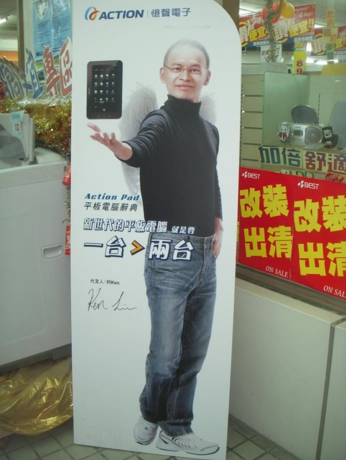 Steve Jobs lvl: China