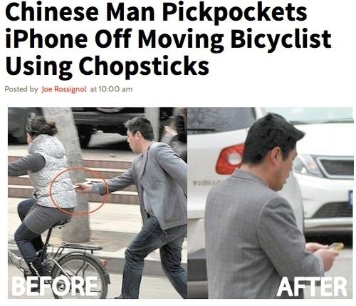 Epic Asian pickpocket