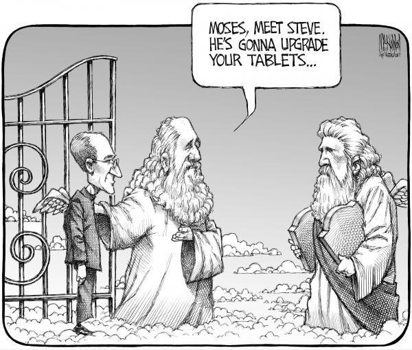 Steve meets Moses