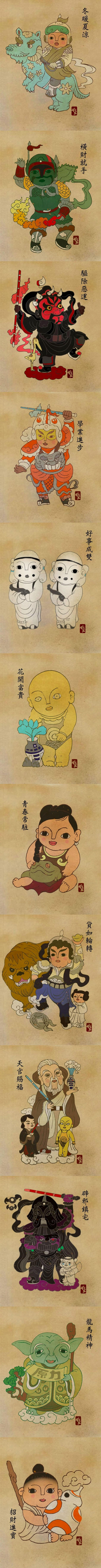 Traditional Chinese art mixes with Star Wars characters