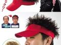 Bushy hair hat