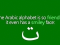 Hipster Arabic