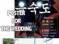 Epic Metal Wedding