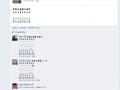 Chess lvl: Facebook