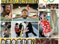 Olympic training in China