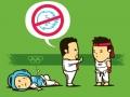 No hadoukens at Olympics