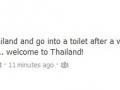 Ah Thailand