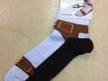 Sock Sandals