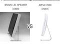 Braun VS. Apple