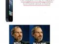 Apple, pls..