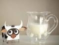 Cow Milk Pitcher