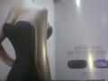 PS Vita Ad, WTF?!