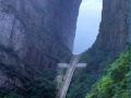 Heaven's Gate Mountain