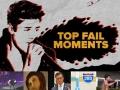 Top Fails of 2012