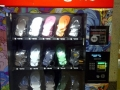 Different vending machines