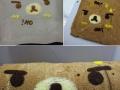 Rilakkuma Cake Roll