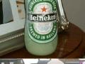 That's my bottle!