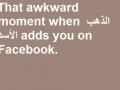Those Facebook Strangers