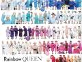 The Rainbow Queen