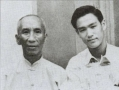 Bruce Lee and his master