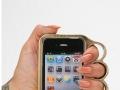 Creative phone cases