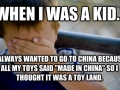 China: The Land of Toys