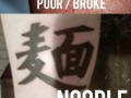 Chinese tattoo mistakes