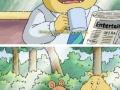 Shut up Arthur!