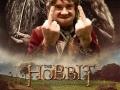 Alternate Hobbit poster