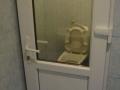 Bathroom Privacy Fail