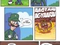 Mario is one crazy f**ker