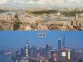 Shanghai 1990 Vs. 2010