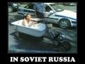 Soviet baths
