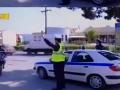 Troll the cops!