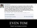 Even Tom..