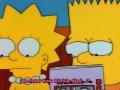 Simpsons was deep