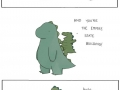 Godzilla and son