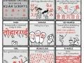 Asian scripts