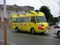 School bus in Japan