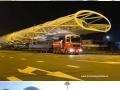 Colossal transportation