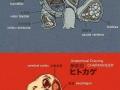 Anatomy of pokemon