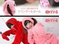 Japan�s crazy-comfortable pajama jumpsuits
