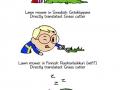Mower of grass