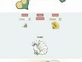 Pokemon mashup